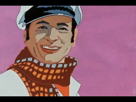 Песни из кино и мультфильмов - 12 стульев. Ширли