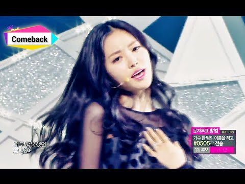 [Comeback Stage] Apink - LUV, 에이핑크 - 러브, Show Music core 20141122