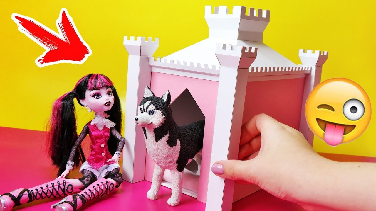 Собачка для кукол своими руками