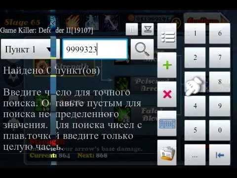 Прога Для Снятия Видео С Экрана Не Требующая Root На Android