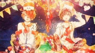 ☪ スターライトパレード / SEKAI NO OWARI (cover) by天月&Fukase