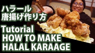 Halal Japanese Food Karage Recipe from Scratch // Japan Halal TV