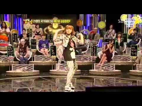 Minzy(2NE1 power dance