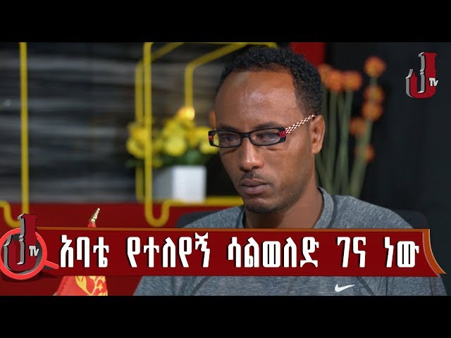 JTV Afalagi: A Youth Searching For His Long Lost Father