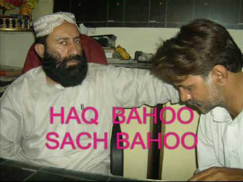 Hazrat Khalid Sultan Bahoo video
