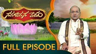 Garikapati Narasimha Rao | Nava Jeevana Vedam | Full Episode 1641