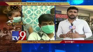 Swine Flu rings danger bells in Hyderabad