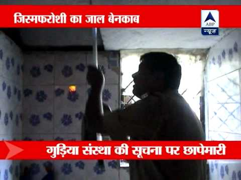 Sex racket busted in Meerut