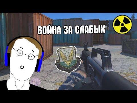 STALKER CoC. ВОЙНА ЗА САМУЮ СЛАБУЮ ГРУППИРОВКУ. Call of Chernobyl by stason. #1