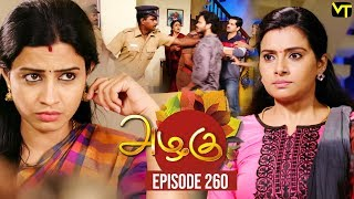 Azhagu - Tamil Serial | அழகு | Episode 260 | Sun TV Serials | 25 Sep  2018 | Revathy | Vision Time