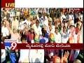 BS Yeddyurappa Speech At Parivarthana Rally In Mysuru