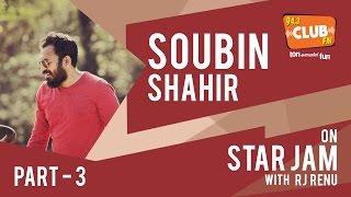 Soubin Shahir - Star Jam (Part 3) | Feb 2016 - Club FM