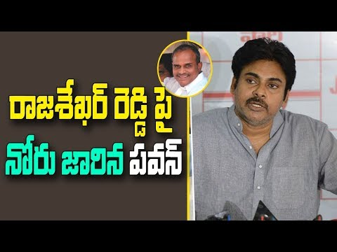 Pawan Kalyan Sensational Comments on YS Rajasekhar Reddy & CM Chandrababu | ABN Telugu