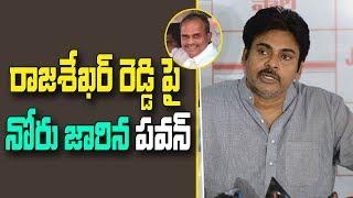 Pawan Kalyan Sensational Comments on YS Rajasekhar Reddy and CM Chandrababu