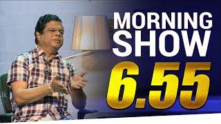GOOD MORNING SRI LANKA 25 - 07 - 2020