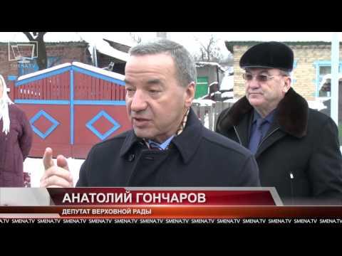 """Поселкам Гольмовский и Комарова """"дали газу"""" / SMENA.TV"""