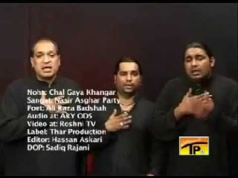 Chal Gaya Khanjar  Shabab Ul Momineen Vol 2008 video