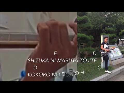 Kokoronotomo guitar chord lyric