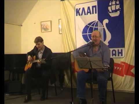 Сергей Данилов - Колыбельная для еврейской девушки