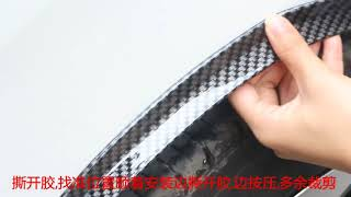 Pinalloy Carbon fiber Fender Flare Arch Wheels Bars fit Universal Car Wheel