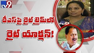 TRS MP Kavitha on support to TDP's No-Confidence Motion against Modi govt