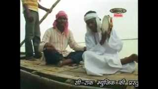 nahiyrr me hamra aag lagal (Nirgun) song by Tandan Balmuwa