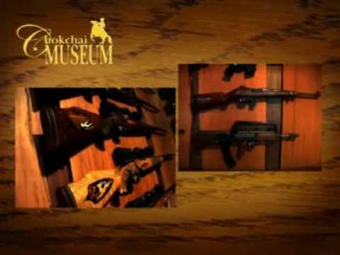 พิพิธภัณฑ์โชคชัย Chokchai Museum Thai Ver.
