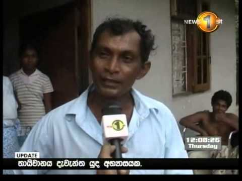 Sirasa lunch time  news 18.04.2013 12 pm
