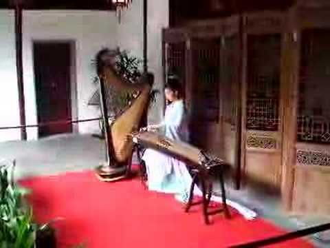 Chinese Zither Music Video