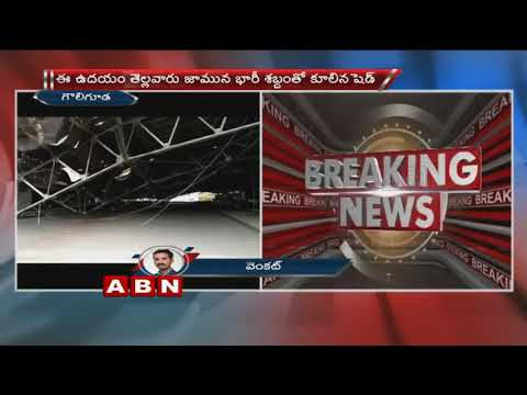 CBS Bus Stand Shed Collapsed In GowliGuda, No Wounded Reported | Hyderabad | ABN Telugu
