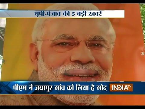 5 Khabarein UP Punjab Ki | 12 May, 2015 - India TV