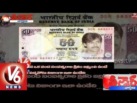 Pawan Kalyan Image On Currency Note Replacing Mahatma Gandhi - Teenmaar News video