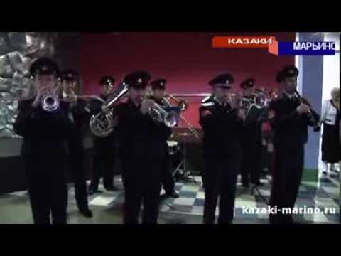 Ансамбль Казачий Дюк, духовой оркестр и детский ансамбль Маруся выступил
