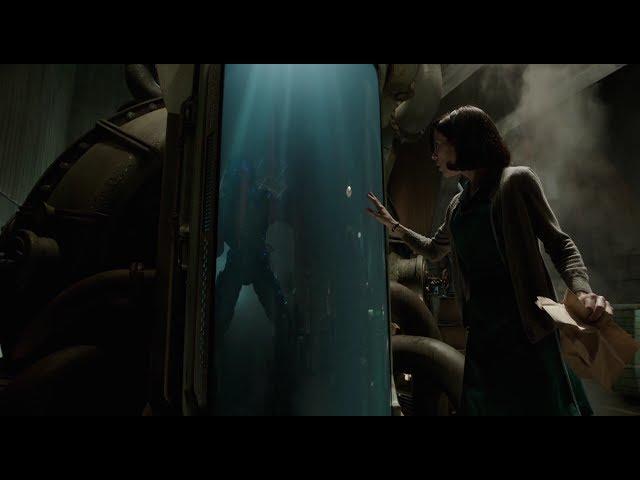 셰이프 오브 워터: 사랑의 모양 - 공식 예고편 (한글자막)
