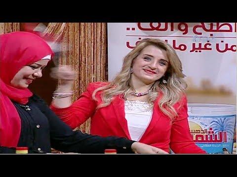 الشيف غفران توضح حقيقه مربي الباذنجان ومربي الطماطم # مصر في المونديال #البلدى_يوكل #فوود