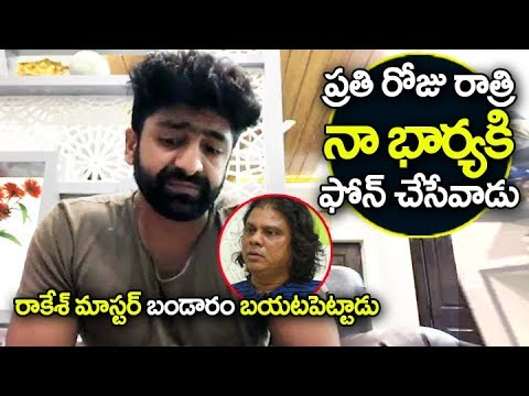 Shekar Master Revealed Real Truths about Rakesh Master | Dhee 10 Shekar Master about Rakesh Master thumbnail
