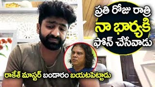 Shekar Master Revealed Real Truths about Rakesh Master | Dhee 10 Shekar Master about Rakesh Master