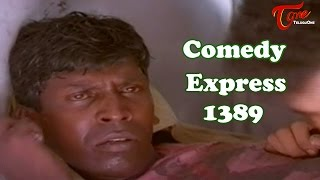Comedy Express 1389 || Back to Back || Telugu Comedy Scenes