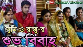 Sumi and Raju Wedding Album Video 13/11/2016