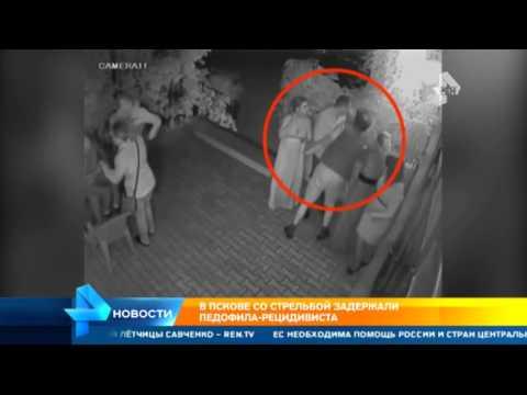 В Пскове женщины спасли ребенка от педофила
