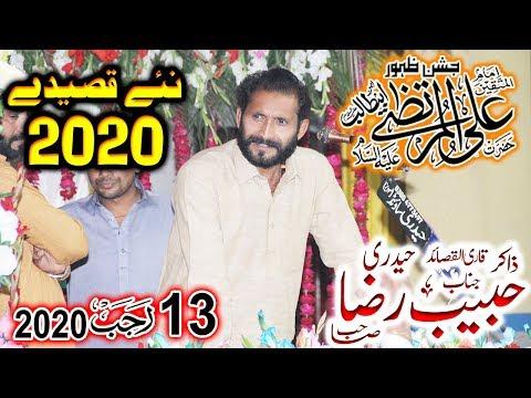 Zakir Habib Raza Haideri || 13 Rajab 2020 || Khaki Kot Abdul Malik Skp
