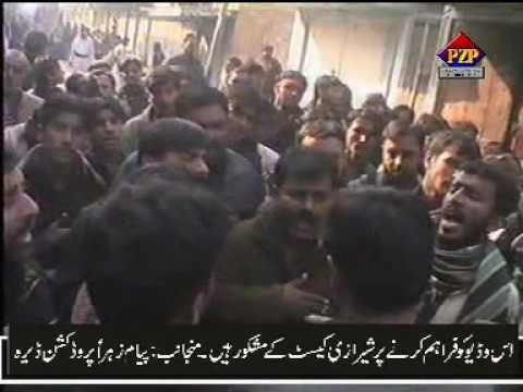 Nohay D I Khan 2010.1 video