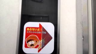 『札幌市』南北線 東西線行き三菱エレベーター 富士通F-07Dで撮影