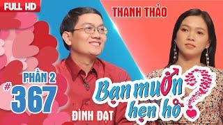 The man shakes like a leaf when he sees the beauty from Phu Yen|Dinh Dat - Thanh Thao | BMHH 367😊
