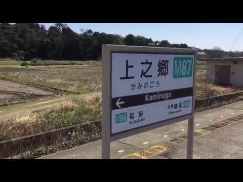 近鉄志摩線上之郷駅(志摩市磯部...