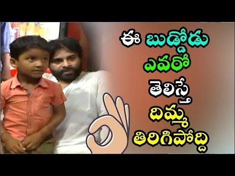 Pawan Kalyan Selfie with Kid in Tirumala | Pawan Kalyan Craze