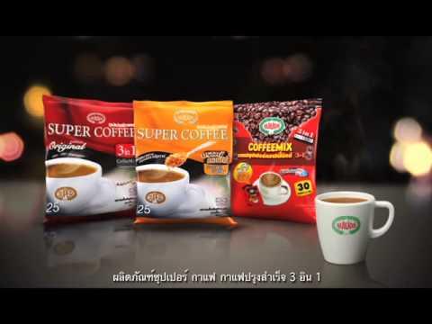 Super Coffee Thailand Corporate TVC 2014 (Singing Contest) 15sec
