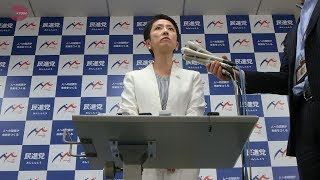 稲田防衛相の罷免要求