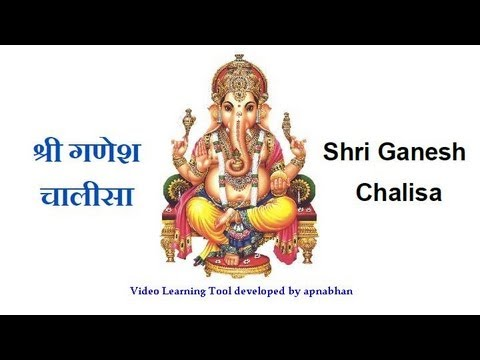 Shri Ganesh-Chalisa-Hindi-English-Lyrics