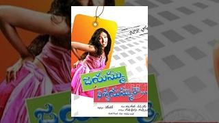 Jayammu Nichayammura   Full Telugu Movie   Bhoopal, Sathwik, Sucharitha